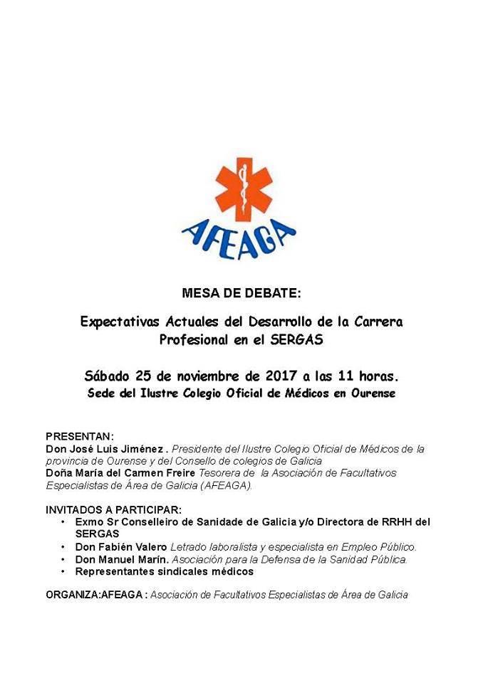 Mesa de debate sobre Expectativas Actuales del Desarrollo de la Carrera Profesional en el SERGAS