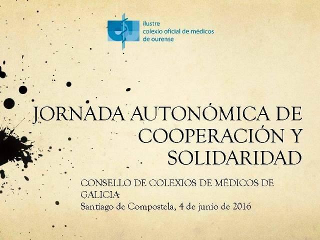I Jornadas Autonómicas de Cooperación en Santiago de Compostela