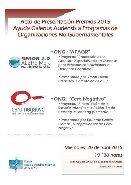 Acto de Presentación Premios 2015 Ayuda Galenus Auriensis a Programas de Organizaciones No Gubernamentales