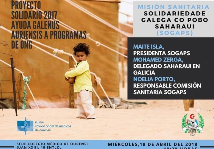 Premio/Ayuda 2017 a Proyectos de Cooperación y Solidaridad de ONGs/ Colegio Médico Ourense