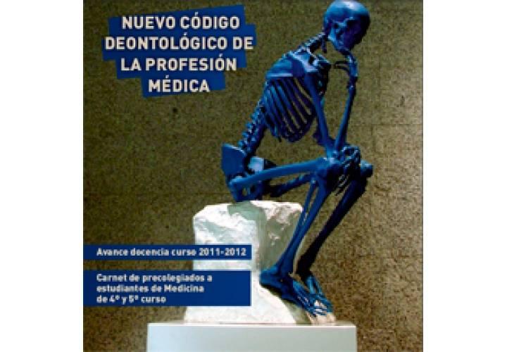 AURIENSIS Nº 23 Avance docencia curso 2011-2012