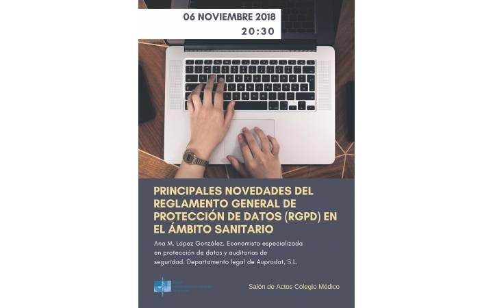 Sesión informativa sobre las principales novedades del reglamento general de protección de datos (RGPD) en el ámbito sanitario