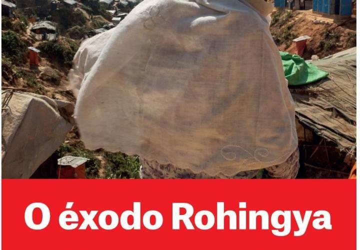 """Exposición """"El Éxodo de Rohingya"""""""