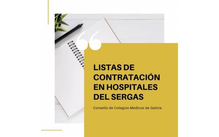 Listas de contratación en Hospitales del SERGAS