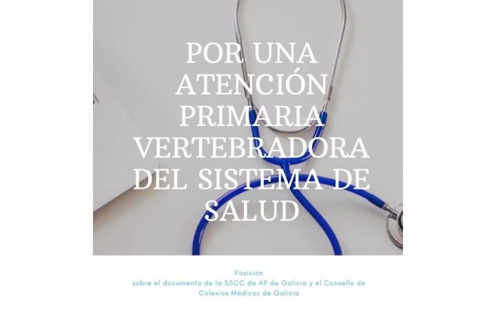 """""""Por una Atención Primaria vertebradora del sistema de salud"""""""