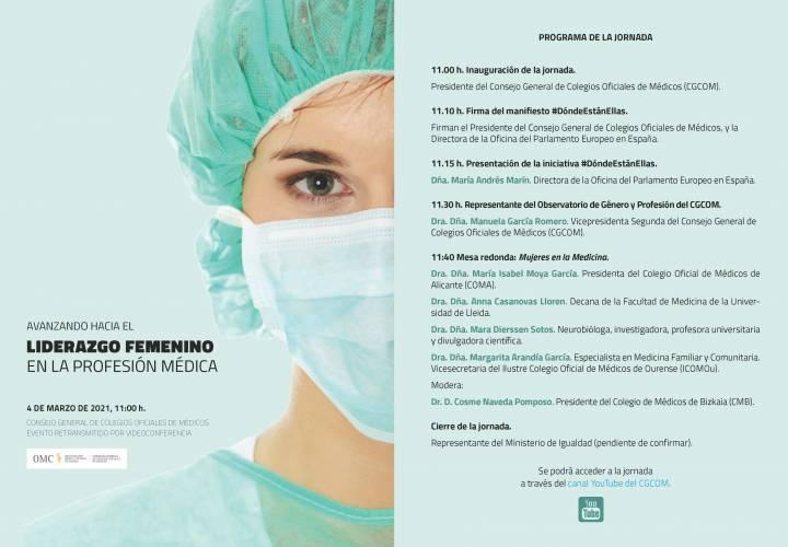 Jornada CGCOM: Avanzando hacia el liderazgo femenino en la profesión médica