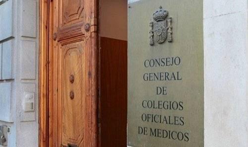 La Asamblea General del CGCOM elige a cinco nuevos miembros de la Comisión Central de Deontología